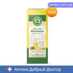 Органический чай от коликов для новорожденных 1,5г. 20 пак.Lebensbaum
