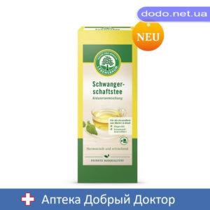 Органический чай для беременных Lebensbaum, Pregnancy Tea, в пакетиках, 20 шт.