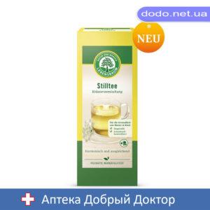 Органический чай для лактации Lebensbaum, Nursing Tea, в пакетиках, 20 шт