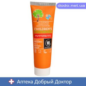 Органическая зубная паста для детей Тутти-фрутти 75 мл. Urtekram (Уртекрам)