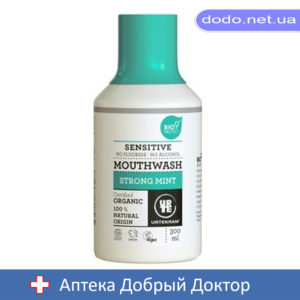 Органическое средство для полости рта Сильная мята 300 мл. Urtekram (Уртекрам )