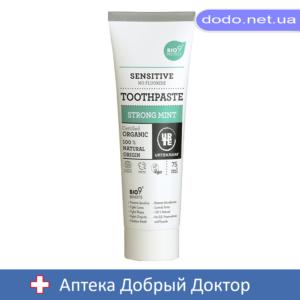 Органическая зубная паста Сильная мята 75 мл Urtekram (Уртекрам)