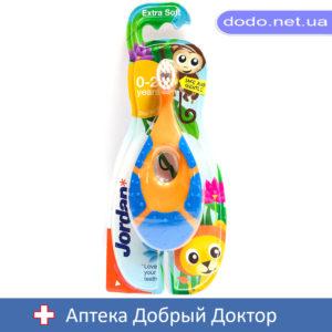 Детская зубная щетка  0-2 года, мягкая Jordan (Джордан) Step1
