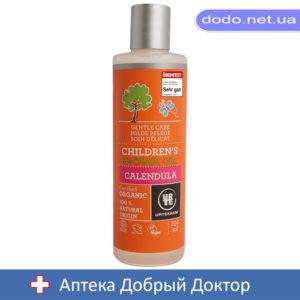 Органический детский гель для душа с экстрактом календулы 250 мл. Urtekram (Уртекрам)