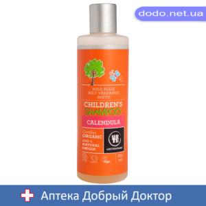 Органический нежный шампунь для детей 250 мл. Urtekram (Уртекрам)