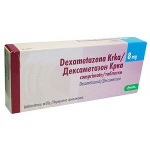 Дексаметазон  КРКА таблетки 8мг 30