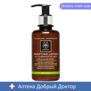 Лосьон очищающий для жирной-комбинированой кожи с прополисом и лаймом 200мл Apivita (Апивита)