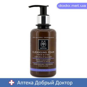 Пенка для очищения лица и глаз с  оливой и лавандой 200мл Apivita (Апивита)