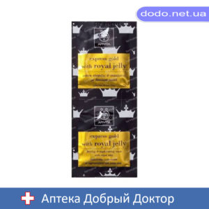 Маска восстанавливающая для упругости кожи с маточным молочком 8мл*2 Apivita (Апивита)