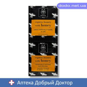 Маска увлажняющая и питательная с медом 8мл-2 Apivita (Апивита)-Аптека Добрий Доктор