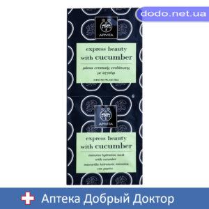 Маска интенсивно увлажняющая с огурцом 8мл*2 Apivita (Апивита)