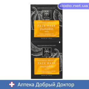 Маска для детоксикации с тыквой 8мл*2 Apivita (Апивита)