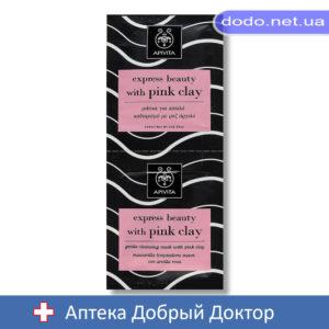 Маска деликатного очищения с розовой глиной 8мл*2 Apivita (Апивита)