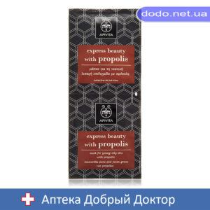 Маска для молодой жирной кожи с прополисом 8мл-2 Apivita (Апивита)-Аптека Добрий Доктор