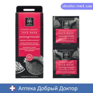 Маска для оздоровления и сияние кожи с гранатом 8мл*2 Apivita (Апивита)