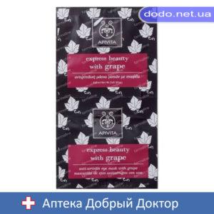 Маска против морщин с виноградом для кожи вокруг глаз 8мл-2 Apivita (Апивита)-Аптека Добрий Доктор