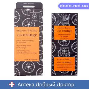 Маска для оздоровления кожи с апельсином 8мл-2 Apivita (Апивита)-Аптека Добрий Доктор