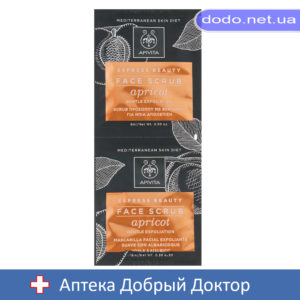 Скраб для очищения лица  Деликатное отшелушивание  с абрикосом 8мл*2 Apivita (Апивита)