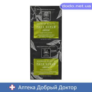 Скраб для лица с оливой 8мл*2 Apivita (Апивита)