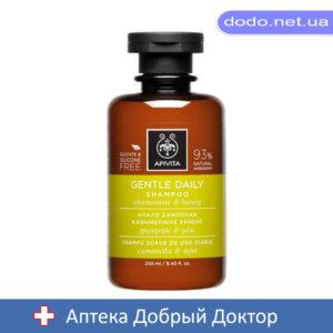 Шампунь с ромашкой и медом для ежедневного применения 250мл Apivita (Апивита)