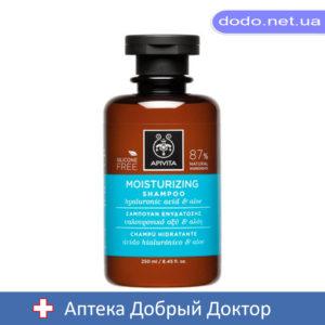 Шампунь увлажняющий с гиалуроновой кислотой и алоэ 250мл Apivita (Апивита)