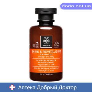 Шампунь восстанавливающий для силы и блеска волос с апельсином и медом 250 мл Apivita (Апивита)