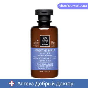 Шампунь для чувствительной кожи головы с лавандой и медом 250мл Apivita (Апивита)