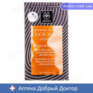 Маска восстанавливающая для блеска волос с апельсином 20мл Apivita (Апивита)