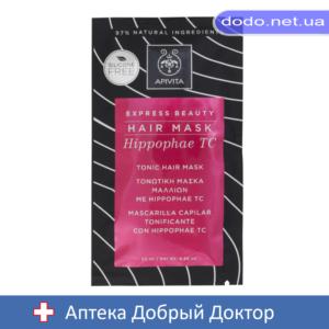 Маска для волос тонизирующая с облепихой 20мл Apivita (Апивита)