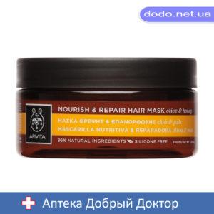 Маска восстанавливающая питательная для волос с оливковым маслом и медом 200мл Apivita (Апивита)