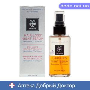 Сыворотка ночная от выпадения волос с облепихой и лавром 100мл Apivita (Апивита)