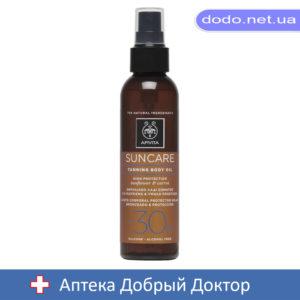 Масло-спрей для загара с подсолнечником и морковью SPF 30 150мл Apivita (Апивита)-Аптека Добрий Доктор