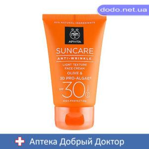 Солнцезащитный крем для лица против морщин SPF30 50мл Apivita (Апивита)-Аптека Добрий Доктор