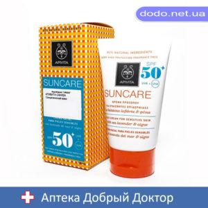 Крем солнцезащитный для чувствительной кожи лица SPF 50 САНКЕА 50мл Apivita (Апивита)