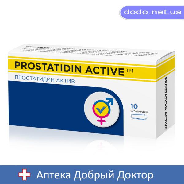 035380_Простатидин Актив гигиенично-профилактические свечи 10 шт. (PROSTATIDIN ACTIVE)-Аптека Добрий Доктор