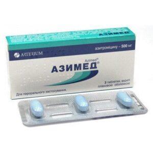 Азимед табл. п/о 0.5г N3