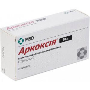 Аркоксия 90мг таблетки 28шт Эторикоксиб