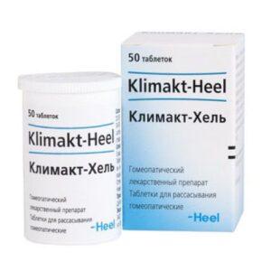 Климакт-хеель таблетки 50шт