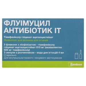 Флуимуцил Антибиотик 500мг с растворителем для инъекций ампулы 4мл №3шт