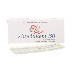 Линдинет30 таблетки №21