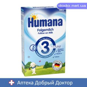 Хумана 3 – 300г. Сухая молочная смесь с пребиотиками