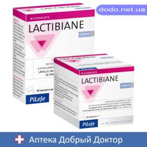 Lactibiane Enfant 30 саше (Лактибиан Инфант)-Аптека Добрый Доктор