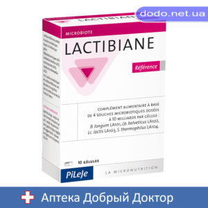 Lactibiane Reference 10 капсул (Лактибиан Референс)-Аптека Добрий Доктор
