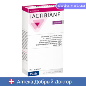 Lactibiane Tolerance капсулы 30 (Лактибиан Толеранс)