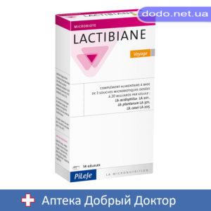 Lactibiane Voyage 14 капсул (Лактибиан вояж)-Аптека Добрий Доктор