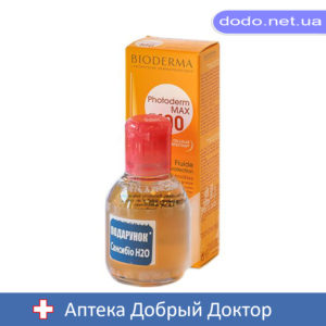 Набор Фотодерм МАХ эмульсия SPF100 40мл+Сансибио мицеллярный лосьон 100мл Bioderma (Биодерма)-Аптека Добрий Доктор
