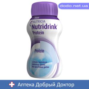 Нутридринк Nutridrink  Protein Нутриция 125мл*4 с Нейтральным вкусом
