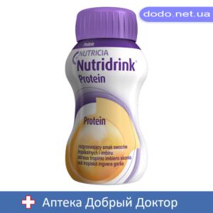 Нутридринк Nutridrink  Protein Нутриция 125мл*4 Имбирь -Тропические фрукты