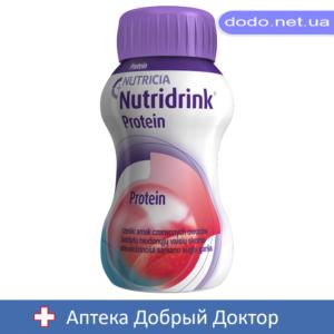 Нутридринк Nutridrink  Protein Нутриция 125мл*4 Красные плоды