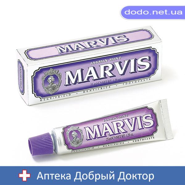 035770_Зубная паста Жасмин Мята 25мл Марвис MARVIS-Аптека Добрый Доктор